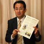 藤沢市 新総合計画 基本構想…第一次素案の報告