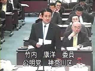 平成24年度 予算特別委員会で質問をしました。