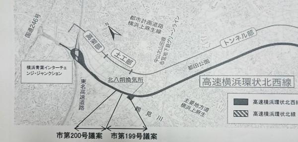 横浜市 財政常任委員会が開催されました。
