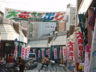 横浜市 プレミアム付き商品券