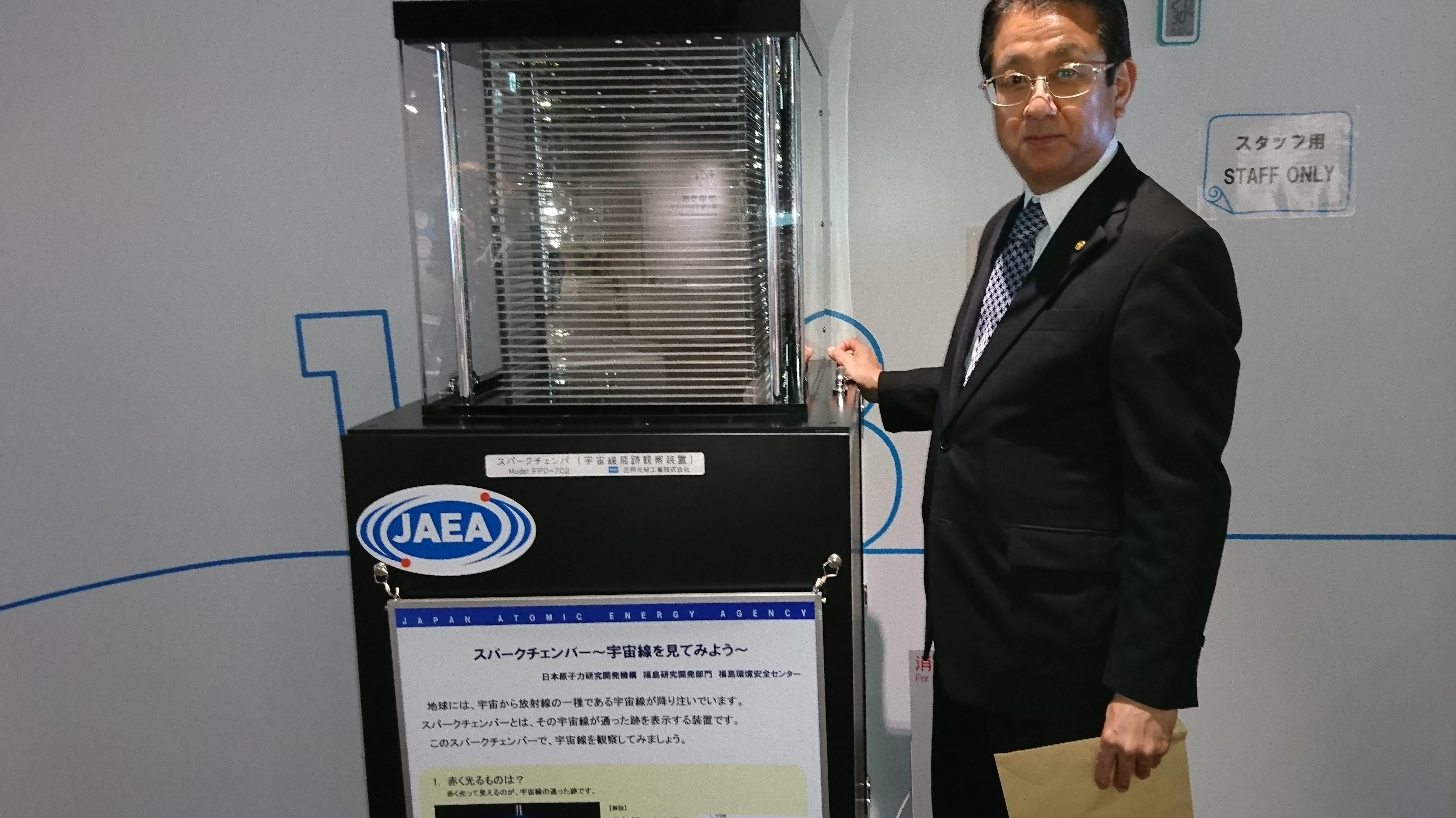 コミュタン福島 放射線などに関する「正確な情報を分かりやすく伝えることが大切」