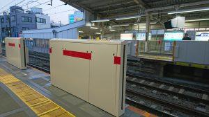 鉄道駅の可動式ホーム柵(ホームドア)の整備