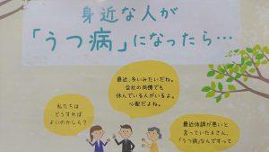 平成30年予算特別委員会 健康福祉局質疑 自殺対策