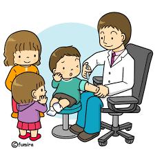 予防接種  横浜市の風しん対策 及び 小児がんの治療により免疫を失った子どもの予防接種の再接種のための費用助成