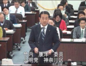 予算特別委員会 健康福祉局審査