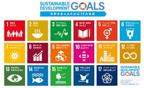 横浜市 「SDGs未来都市」