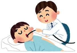 横浜市がん撲滅対策推進条例