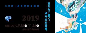 日本最大級のオールジャンルの音楽フェスティバル 「横浜音祭り」