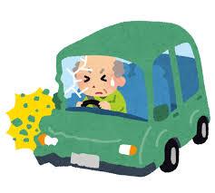 高齢ドライバーの交通事故防止対策