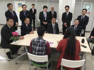 横浜市 「パートナーシップ制度の導入」