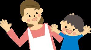 横浜市独自の「ひとり親世帯等への臨時特別給付金」