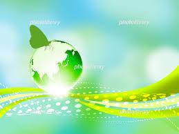 SDGsと脱炭素化への取り組みについて